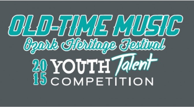 2015 Youth Musical Talent Competition Logo