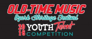 2016 Youth Musical Talent Competition Logo